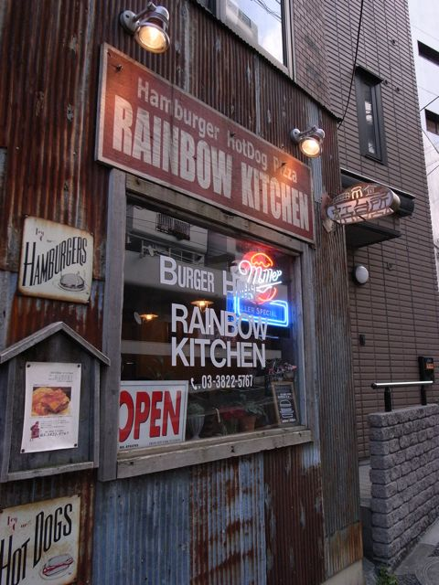 rainbow-kitchen1